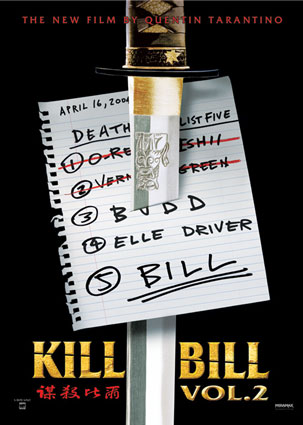 kill bill vol 2 2004